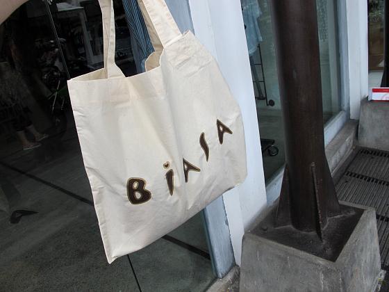 Biasa | shopping | Bali